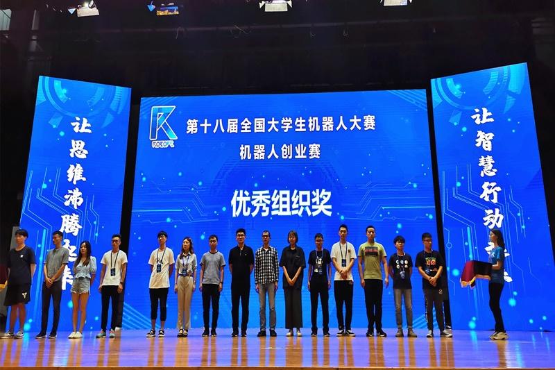 西安市人才中心电话_我校在第十八届全国大学生机器人创业大赛中获奖