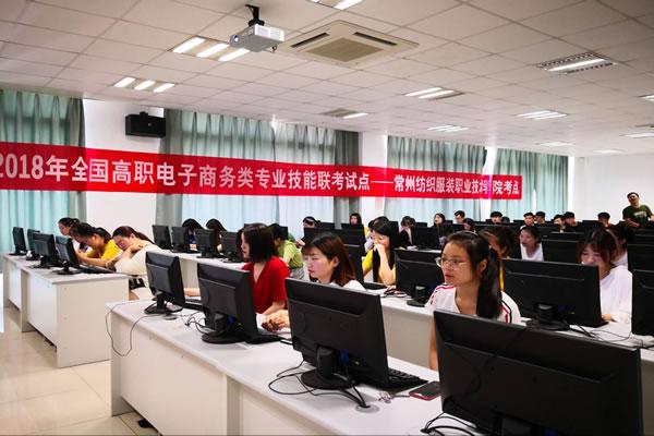 借力电商联考平台,全力服务学生成长