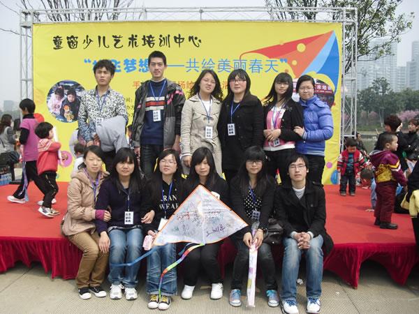 放风梦想,共绘美丽春天 记常州纺院志愿者服务中小学生风筝绘画作品公益活动